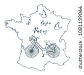 map of france  bicycle with a... | Shutterstock .eps vector #1081139066