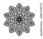 mandala tattoo design element.... | Shutterstock .eps vector #1081145672