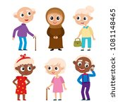 european  muslim and african... | Shutterstock .eps vector #1081148465