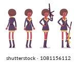 secret agent black woman  lady... | Shutterstock .eps vector #1081156112