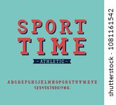 2 Font Sport Time 3d. Vintage...