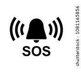 sos vector icon  warning bell ...