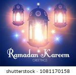 ramadan kareem or ramazan... | Shutterstock .eps vector #1081170158