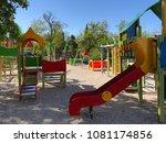 child playground empty | Shutterstock . vector #1081174856