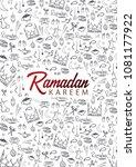 illustration of ramadan kareem... | Shutterstock .eps vector #1081177922