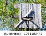 homemade basket for ball ... | Shutterstock . vector #1081183442