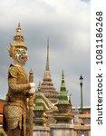 bangkok  thailand   march 03 ... | Shutterstock . vector #1081186268