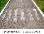 pedestrian crossing  old... | Shutterstock . vector #1081186916
