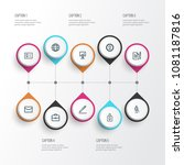 trade icons line style set with ... | Shutterstock .eps vector #1081187816