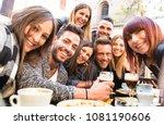 friends taking selfie at bar...   Shutterstock . vector #1081190606