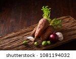 artistically served vegetable...   Shutterstock . vector #1081194032