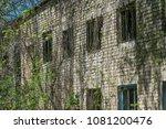 abandoned building  windows | Shutterstock . vector #1081200476