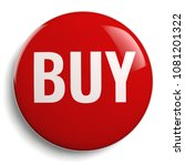buy red shopping button icon... | Shutterstock . vector #1081201322