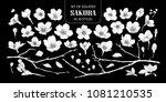 set of isolated white... | Shutterstock .eps vector #1081210535