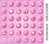 realistic circle button pink...