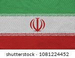 iran flag printed on a... | Shutterstock . vector #1081224452