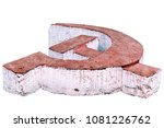 Small photo of old USSR symbol - hammer and sickle, isolated on white