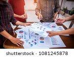 corporate meetings  business... | Shutterstock . vector #1081245878