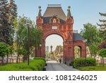 krasnodar  russia   may 2  2017 ... | Shutterstock . vector #1081246025