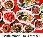 thai food set. | Shutterstock . vector #1081246058