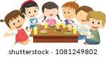 happy kids eating dinner... | Shutterstock .eps vector #1081249802