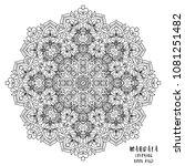 mandala indian floral medallion ... | Shutterstock .eps vector #1081251482