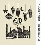 hand drawn vintage eid mubarak... | Shutterstock .eps vector #1081255442