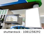 blank space in a gas station... | Shutterstock . vector #1081258292