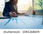 business women working together ... | Shutterstock . vector #1081268645