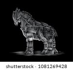 trojan horse  greek
