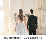 wedding couple bride and groom... | Shutterstock . vector #1081269848