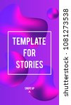 liquid color covers template... | Shutterstock .eps vector #1081273538