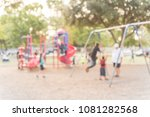 blurred kids on swing at busy... | Shutterstock . vector #1081282568
