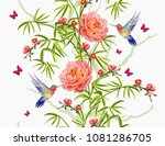 colorful  hand drawn floral... | Shutterstock .eps vector #1081286705