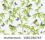 colorful  hand drawn floral... | Shutterstock .eps vector #1081286765