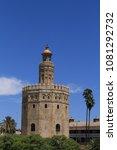 tower of gold  torre del oro ... | Shutterstock . vector #1081292732