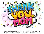thank you mom message in sound... | Shutterstock .eps vector #1081310975