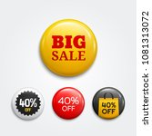 set of glossy sale buttons or... | Shutterstock .eps vector #1081313072