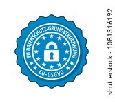 eu dsgvo illustration label | Shutterstock .eps vector #1081316192