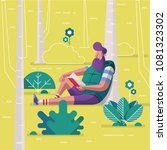 man sitting in the park and... | Shutterstock .eps vector #1081323302