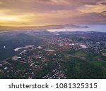 cityscape of managua town...   Shutterstock . vector #1081325315
