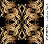 ornate gold 3d baroque seamless ... | Shutterstock .eps vector #1081327676