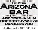 vintage font alphabet... | Shutterstock .eps vector #1081335125
