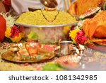 south indian wedding ceremony | Shutterstock . vector #1081342985