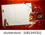 painting still life with paper  ... | Shutterstock . vector #1081345202