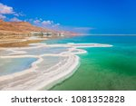 very salty water glows with...   Shutterstock . vector #1081352828