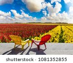 convenient red and yellow...   Shutterstock . vector #1081352855