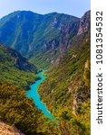 majestic mountain gorge verdon...   Shutterstock . vector #1081354532