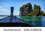 South Thailand  Phang Nga  Trip ...