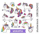 lovely vector set of...   Shutterstock .eps vector #1081362452